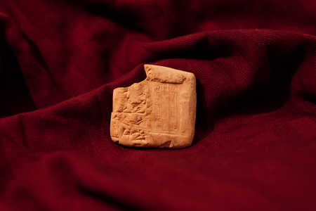 Dick Rentfro Cuneiform Tablet Donated to the Museum